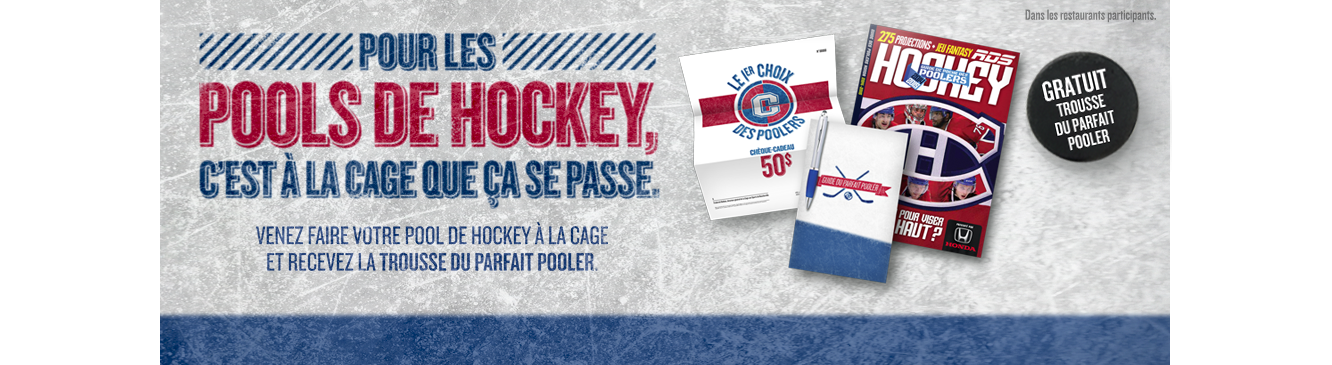 Pools de hockey